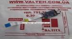 Плата QCLA4 LS-8864P с шлейфом QCLA5 NBX00017J00