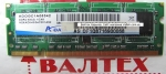 Память 1GB DDR2 SO-DIMM PS2-3200 Adata ADOGC1A08342