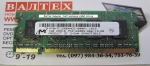 Память 1 Гб DDR 2 SO-DIMM PS2-6400 MT