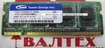 Память 1 Гб DDR 2 SO-DIMM PS2-6400 Team