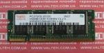 Память 256 мб SODIMM DDR PC2700 Hynix