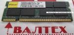 Память 2GB DDR 2 SO-DIMM PS2-6400 Elixir