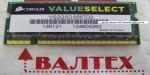 Память 2 GB DDR 2 SO-DIMM PS2-5300 Corsair