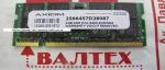 Память 2 Гб DDR 2 SO-DIMM PS2-6400 Axiom
