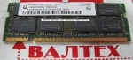 Память 2 Гб DDR 2 SO-DIMM PS2-5300 Qimonda HYS64T256020EDL-3S-C