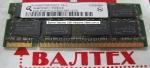 Память 2 Гб DDR 2 SO-DIMM PS2-5300 Qimonda HYS64T256020EDL-3S-C