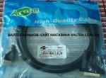 Кабель HDMI DVI 1.8 метра Atcom 24 pin черный