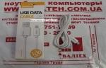 Кабель REMAX Fast Charging micro usb 1 метр белый