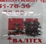 Болтики Asus X201E-KX022D, X201E, X202E, Q202E, S202E, S200