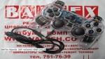 Геймпад Game Pad U-706 USB прозрачный