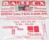 Картридж Epson 92/92N Magenta (T0923, T0923N)