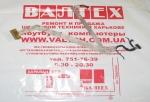 Шлейф матрицы PTB50 WIRE CABLE 22-11925-70