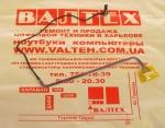 Шлейф матрицы MSI MEGABOOK MS-6877