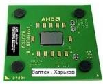 Процессор AMD Athlon XP 2200+ 1,8GHz AXDA2200UV3C