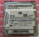 Жесткий диск 100 Гб 2.5 SATA 2 Samsung hm100ji/omd