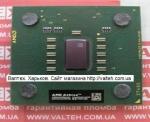 Процессор AMD Athlon XP 2600 1.92 GHz AXDA2600DKV4D