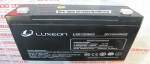 Аккумуляторная батарея LUXEON LX6120MG 6V 12AH 20HR