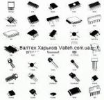 """Микросхема """"VLSI"""" 0007N66343E2/VP40548-VWS22030 ES"""