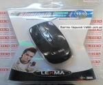 Блютуз мышка для ноутбука Lexma B200 USB Black