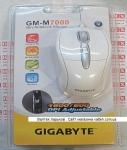Лазерная мышка для ноутбука GygaByte GM-M7000 USB White