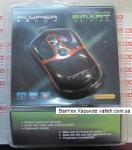 Мышка для ноутбука Flyper Delux FDS-368CR USB Black