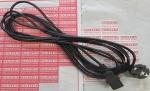 Сетевой шнур для компьютера 4.5 метра