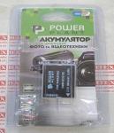 Аккумулятор Panasonic DMW-BCG10E
