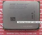 Процессор AMD Sempron 3200+ 1.8GHz SDA3200IAA2CW