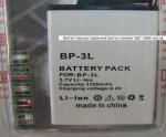 Аккумулятор BP-3L Power Plant
