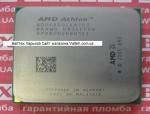 Процессор AMD Athlon 64 X2 4850e ADH4850IAA5DO 2.5 Ghz