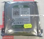 Жесткий диск 500GB 3.5 SATA 3 WD WD5000AZRX
