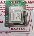 Аккумулятор HTC Touch Diamond