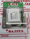 Аккумулятор HTC 818, 828, PM16A