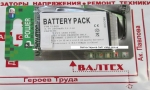 Аккумулятор HTC U1000  3.7V 2050mAh
