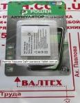 Аккумулятор HTC DOPOD 565