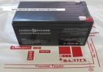 Аккумуляторная батарея LogicPower LP12-14AH