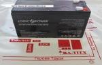 Внешняя аккумуляторная батарея LogicPower LP12-9AH