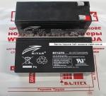 Аккумуляторная батарея RITAR RT1270 12V 7AH 20HR