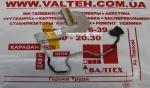 Шлейф матрицы Sony Vaio PCG-21311V, VPCM12M1R