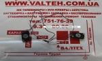 Оригинальные динамики Sony Vaio PCG-21311V