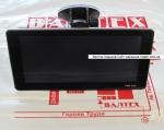 Навигатор GPS XPX PM-733