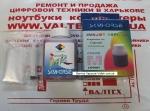 Красные чернила для принтера Canon Inkjet 100ml