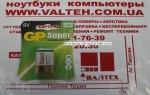 Батарейка крона GP 6LF22