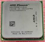 Процессор AMD Phenom X4 9500 hd9500wcj4bgd 2.2 Ghz