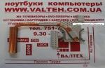 Радиатор видеокарты PackardBell Ipower GX