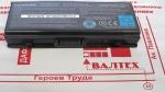 БУ аккумулятор Toshiba Satellite L40, L40-14B, L40-14F