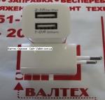 Зарядка для планшета от сети 220B 5V 2A белая