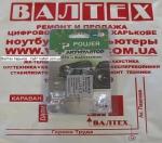 Аккумулятор Sanyo DB-L20 3.7V 940mAh ( Li-ion )