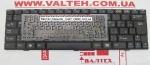 Клавиатура MSI U100, U100-421UA