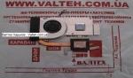 Радиатор, кулер Packard Bell ZA8